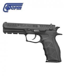 """9 мм пристрій для відстрілу гумових куль """"Форт-19Р"""" КНВО Форт"""